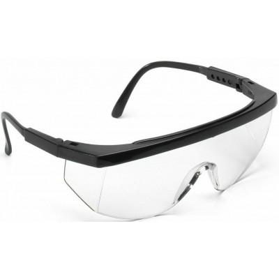 Очки защитные для маникюра и педикюра, Черные