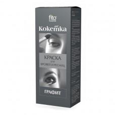 Fito косметик, Краска для бровей и ресниц КОКЕТКА графит 5 мл