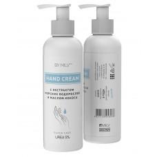 MILV, Крем для рук с экстрактом морских водорослей и маслом кокоса. 200 мл.