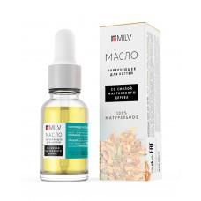 """MILV, """"Natural Oil"""" Укрепляющее масло для ногтей со смолой мастикового дерева 15 мл"""