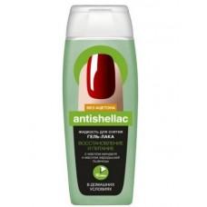 Antishellac Восстановление и питание для снятия гель-лака без ацетона с маслом миндаля 110мл
