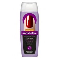 Antishellac. Жидкость для снятия всех видов лака Увлажнение и Защита б.ац. 110 мл
